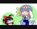【東方手書きショート】ブチギレ!!れいむちゃん☆1429
