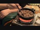 野辺富三 一人、鍋をつつく ②かっこいいスキヤキ