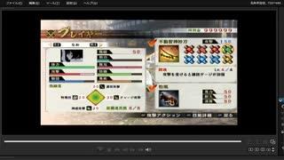 [プレイ動画] 戦国無双4の長篠の戦い(武田軍)をなおでプレイ