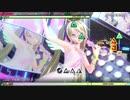 【MEGA39s】(085) FREELY TOMORROW EXTREME ホワイトワンピース【nintendoswitch】