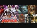 [実況]「宇宙刑事魂(PS2)」第3回・ラストスパート編