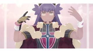 【MMDポケモン】カトラリー【ダンデ】