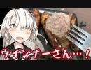 【VOICEROID】ずぼらな茜ちゃんはかく語りき。20/02/27