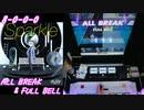 【手元動画】Sparkle (MASTER) ALL BREAK & FULL BELL【#オンゲキ】