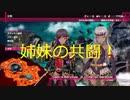 【バレットガールズファンタジア】銃と魔法とおっぱいモノ!バレットガールズF実況プレイpart16