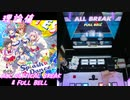 【手元動画】Splash Dance!! (MASTER) 理論値 ALL CRITICAL BREAK & FULL BELL【#オンゲキ】