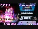 【手元動画】R'N'R Monsta (MASTER) ALL BREAK & FULL BELL【#オンゲキ】