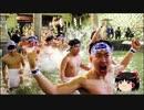日本人さん、コロナウイルスに負けずに裸祭りを強行