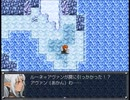 【千年時計】時を越える英雄の物語【プレイ動画】part59