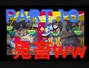 【CUPHEAD】鬼畜すぎるサーカス!『お祭り騒ぎ大騒ぎ』を攻略する。(前編)  PART.10
