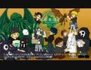 【人狼舞踏会-4th#6】ぽんこつ人狼-TRPGスペシャル-04