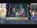 デジタル・タチバナの三麻遊戯録・第2回
