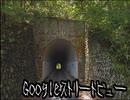 【怪談朗読】鏡/Googleストリートビュー