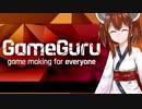 きりたんががめぐるで神ゲーを作るの回【GameGuru】