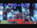 【実況㋟】まさかの第二形態!!マグマグ星でのラストバトル!!(part2)[スーパーボンバーマンR]