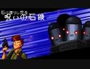 【Enter the Gungeon】過去を始末しにいく旅 part4【ゆっくり実況プレイ】