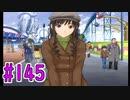 【アマガミ実況】恋愛のすゝめpart145 森島先輩(ナカヨシ)√ ポメラニアン