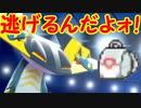 青ざめるランクバトル奮闘記-ドラパルト脱出編-【ポケモン剣盾】