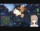 【Planetside2】ささらちゃんのいやがらせ 6【CeVIO実況】