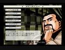 (実況)PS2版 むこうぶち 第3回