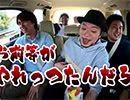 嗚呼!!花の昭和54年組 #1【無料サンプル】