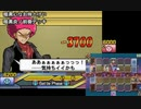 暗黒デュエリストになりたい侍の遊戯王 実況プレイ Part4