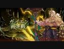 【ドラガリ】アギト叛逆戦ガイエン上級