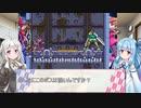 【ロックマンゼロ】葵ちゃん達のさっと息抜き Part2【ダブルヒーローコレクション】