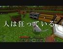 【Minecraft】マイクラで格言を製造する Part2
