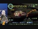 第25回《紲星あかり実況》電車でGO!FINAL