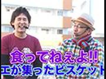 魚拓 動画