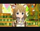 【ミリシタ】周防桃子「ローリング△さんかく」(猫4+狼1)【ユニットMV】