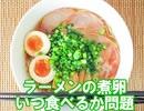 【CM】めがねこタイム第254回放送ダイジェスト