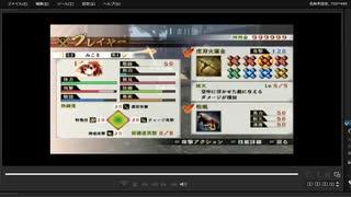 [プレイ動画] 戦国無双4の長篠の戦い(武田軍)をみことでプレイ