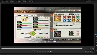 [プレイ動画] 戦国無双4の天下の色男決定戦をりっかでプレイ