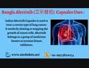 バングラアレクチニブオンラインを購入する| Alectinib インドのアレクチニブブランド| アレクチニブ卸売価格中国