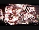 ハンドフルートで東京テディベア吹いてみた
