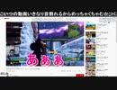 エナツ 3時のフォートナイト動画を鑑賞 20/02/29
