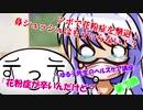 【ゆっくり】~ゆる子先生のヘルスケア講座~ 第7回『花粉症が辛いんだけど?』【ゆっくり解説】