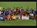 (サッカー)SBSサンデスポーツ1998年7月5日放送 1998年東海チャンピオンシップ清水(9-0)名古屋