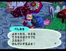 ◆どうぶつの森e+ 実況プレイ◆part191