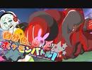 【ポケモン剣盾】自分色に染め上げるポケモンバトル!part1【VOICEROID吹替実況】