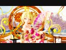 Ray MMD Tda式改変 亞北ネル Japanese Kimono【響喜乱舞】【モデル配布】