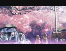 【真ヒロイン決定戦】小説『秒速5センチメートル』、登場人物の累計セリフ数をページごとに数えてみた【新海誠】【ややネタバレ】