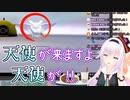 【切り抜き】虫ポケモンを溺愛するカルロピノまとめPart3【アイドル部】