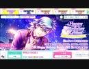うたの☆プリンスさまっ♪ Shinig Live 【美風藍BD】2020年