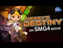 [SMG4映画]メギーの宿命