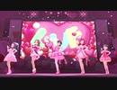 【デレステMV】きゅん・きゅん・まっくす【くるみ・優・早耶・雪菜・舞】