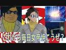 【CODE VEIN】氷花の女帝+10 完勝条件 RTA 38秒 【これから毎日女帝焼こうぜ?】