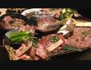 2020冬のケフさんオフ会打ち上げ 焼肉会③ 高級肉登場